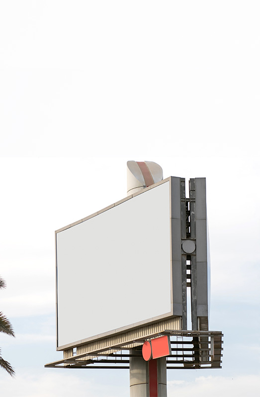 Кейс Городская реклама